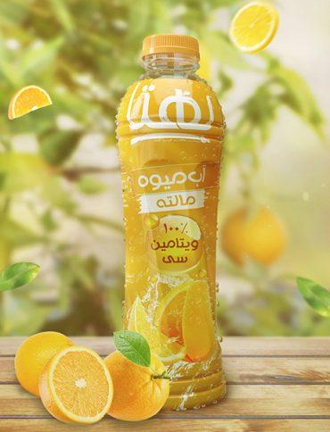 Behta Lemonade Juice