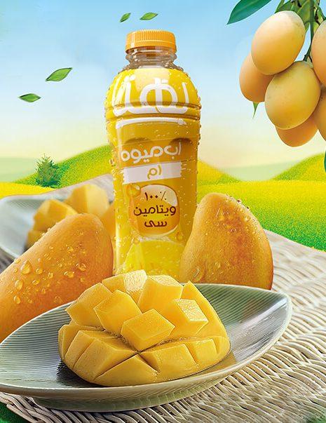 Behta Mango Drink