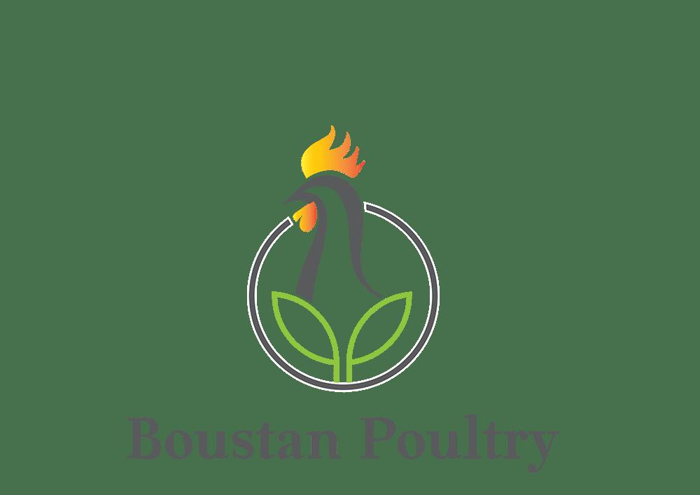 Boustan Poultry Farm 2