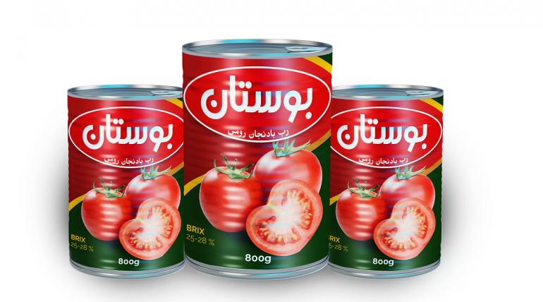 Boustan Tomato Paste cans